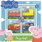Пазлы 4в1 Свинка Пеппа в ассортименте