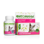 ФИТОМИНЫ® с очистительным фитокомплексом для кошек (50 гр)