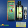Масло массажное охлаждающее, с регенерирующим действием, Himani Navratna Oil 200 мл. ЗЕЛЕНОЕ.