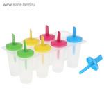 Форма для мороженого 8 ячеек, цвета МИКС