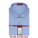 +52.05-21-25-311 сорочка притал св.голубая однотон корот