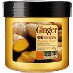 Маска для волос имбирная Bioaqua Ginger Hair Mask, 500 мл