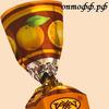 РХ Грильяж апельсиновый в шоколаде / цена за 0,5 кг