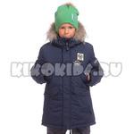 Куртка К 4618