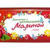 Батончики-мюсли с натуральной ягодой Малина 30 гр.