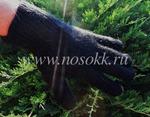 Перчатки мужские Артикул: 652