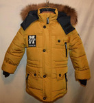 Детские зимние куртки для мальчиков с натуральным мехом