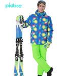 Куртка Phibee