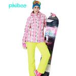 Горнолыжный костюм Phibee (цвет брюк в ассортименте)