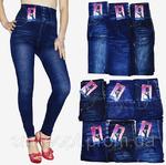 Лосины под джинс высокий пояс (LG28)