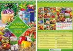 Календарь 2018 настен. спираль 24127 Садово-огородный. Лунный