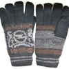 Перчатки мужские TGT46