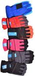 Перчатки детские T1541