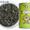 Чай Puritea 200гр зелен.крупнолист. тубус
