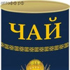 Чай Казахстанский 200 гр. Туба