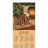 "Календарь из гобелена ""Подарок"""