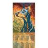 """Календарь из гобелена """"Доберман"""""""