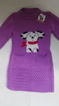 платье туника с собачкойрост 104-110
