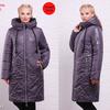 Зимнее женское пальто 50-66 р
