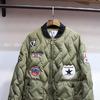 Куртка женская пилот
