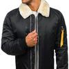 Куртка мужская своим делом пилот зимняя черная Denley 4607