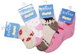 Теплые детские носки DANNI Thermal.Цена за 6 пар.