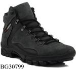 Артикул: BG30799 Модель: 0367