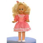 Кукла Ксюша м 1