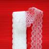 Кружево 4,5 см (ВР-332) 15 ярд, белый Артикул: 200-300