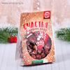 """Подарочные орехи фундук 100 гр """"Счастья в новом году"""""""