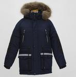 Куртка 4635 Б