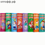 РХ Шоколад Малыш 0,020 (упак.50 шт.) / цена за 5 шт.!