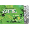Чай прессованный МЯТА (12 брикетов по 5г)