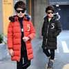 Куртка удлиненная на мальчика