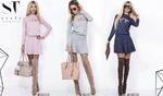 Комплект состоит из мини юбки и полу приталенного свитшота с фламинго.