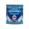 """Молоко сгущенное с сахаром """"Рогачев""""380 г"""