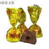 Рахат Конфеты Айтыс / цена за 0,5 кг