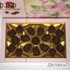 БС Набор конфет Баян Сулу 0,21 кг