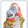 Шоколадный Дед Мороз с Kinder surprise 75 гр