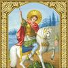 """Алмазная живопись """"Икона: Святой Георгий Победоносец"""" (набор) 30 х 40 см арт.32583123768"""