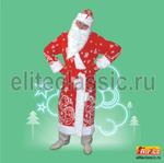 Дед Мороз 2 мех купон