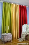 Портьерная ткань с текстурой шёлка метраж 5 метров в наличии!