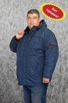 """Куртка """"Норд"""" КА-74/3 А"""