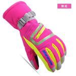 Перчатки горнолыжные (цвет в ассортименте) детские, женские, мужские