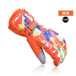 Перчатки горнолыжные с принтом (цвет в ассортименте) детские, женские, мужские
