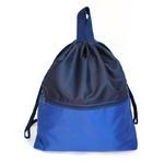 Рюкзак MOSHNA , большой. Цвет васильково-синий.