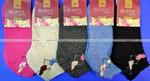 Носки женские укороченные ангора внутри махра кашемир