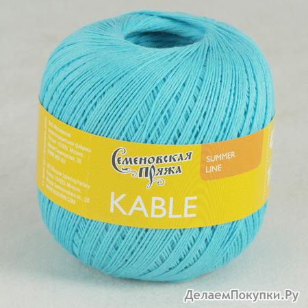 Kable (Кабле) (упаковками орг 15%)