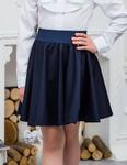 Школьная юбка-солнце для девочки (рост 122 см)