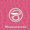 Обложка на медицинский полис розовая арт. 4-033